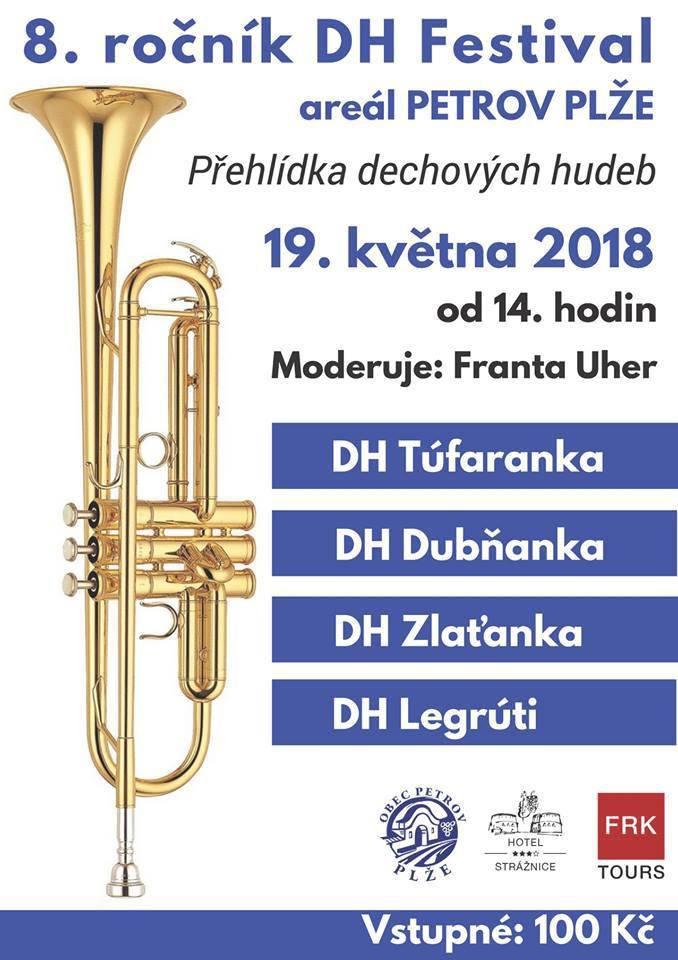 Petrov_DH_festival_2018
