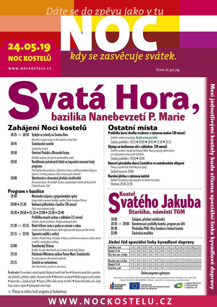 2019_05_noc_kostelu_svata_hora